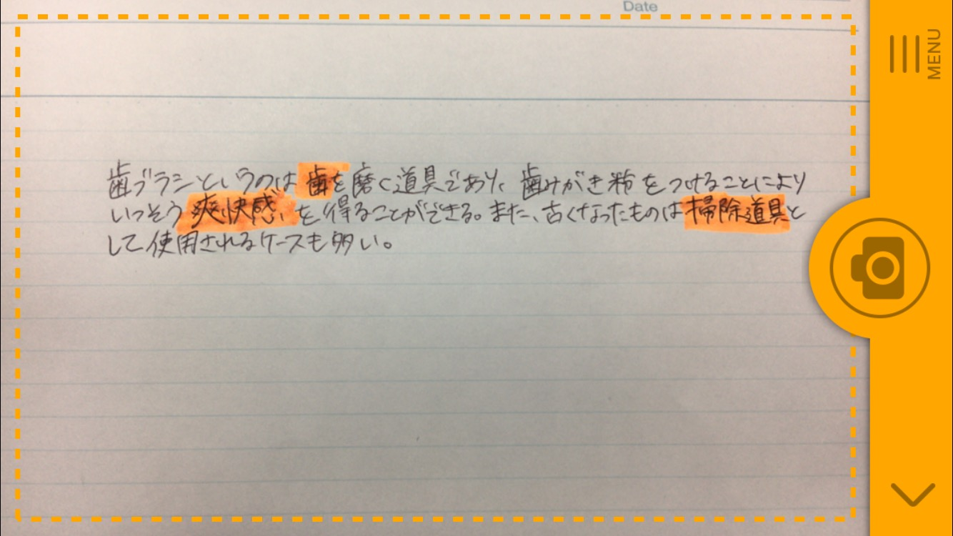 https://www.machikado-creative.jp/wordpress/wp-content/uploads/2017/03/IMG_3325.jpg
