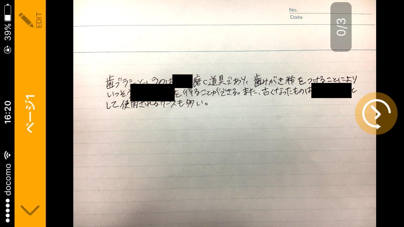 https://www.machikado-creative.jp/wordpress/wp-content/uploads/2017/03/IMG_3326.jpg