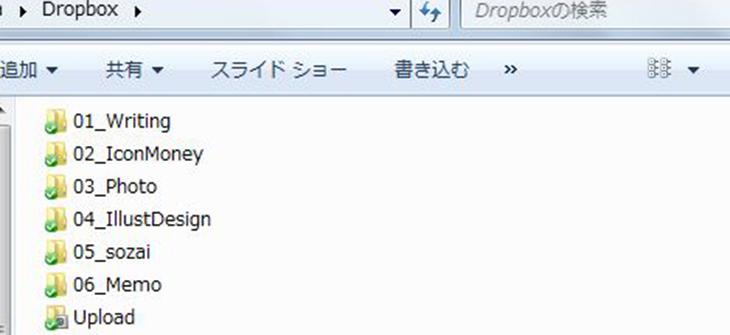 https://www.machikado-creative.jp/wordpress/wp-content/uploads/2017/05/15.jpg