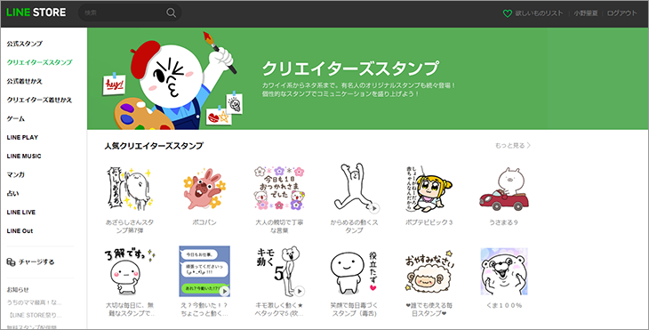 https://www.machikado-creative.jp/wordpress/wp-content/uploads/2017/05/SnapCrab_NoName_2017-4-20_16-19-45_No-00.png