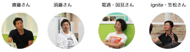 SnapCrab_NoName_2017-6-19_12-47-29_No-00