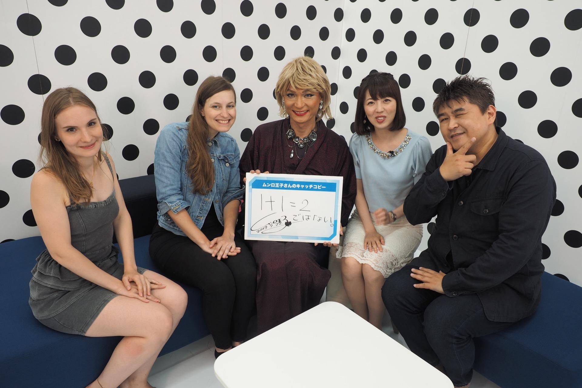 http://www.machikado-creative.jp/wordpress/wp-content/uploads/2017/08/1d30e937e1a1b1ccf909830964125287.jpg