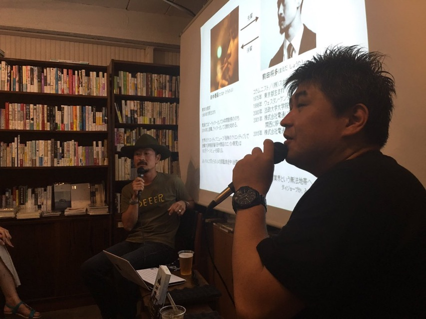 https://www.machikado-creative.jp/wordpress/wp-content/uploads/2017/09/0ca94a2d49484b3970e85487e3d2a172.jpg