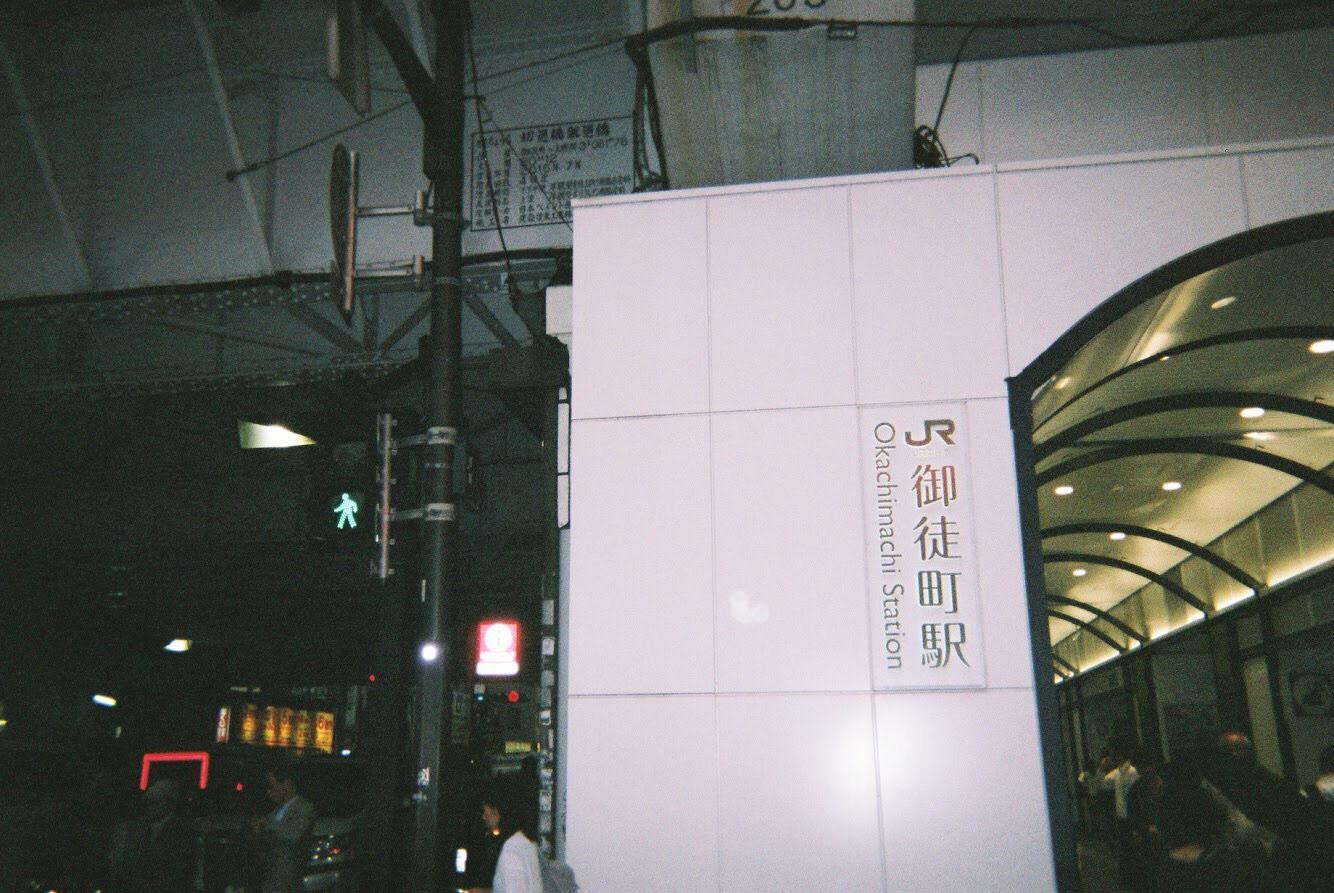 https://www.machikado-creative.jp/wordpress/wp-content/uploads/2017/09/S_6672739260538.jpg