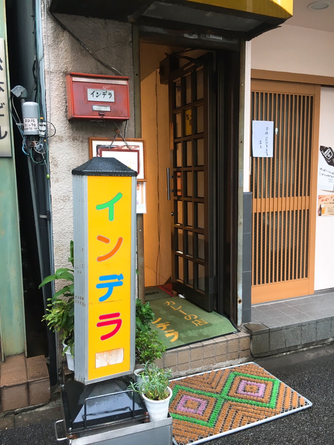 https://www.machikado-creative.jp/wordpress/wp-content/uploads/2017/09/S_6682940751685.jpg
