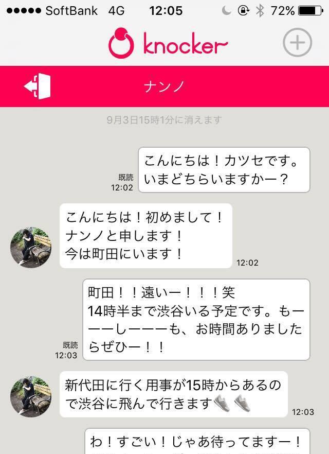 https://www.machikado-creative.jp/wordpress/wp-content/uploads/2017/09/shibuya6.jpg
