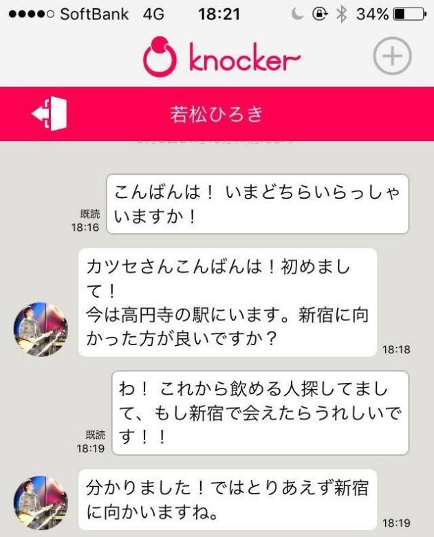 https://www.machikado-creative.jp/wordpress/wp-content/uploads/2017/09/shinjuku5.jpg