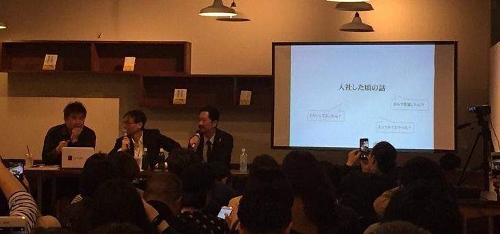 http://www.machikado-creative.jp/wordpress/wp-content/uploads/2017/10/4144f2abc73519f5ade0b857bf08acc9.jpg