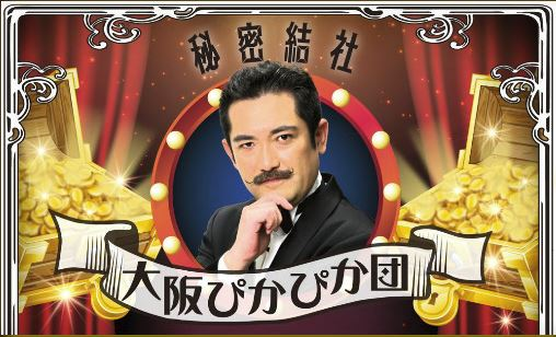 http://www.machikado-creative.jp/wordpress/wp-content/uploads/2017/11/bc4e56872f9c5eb4c841b1ee719b556a.jpg