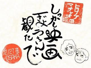 http://www.machikado-creative.jp/wordpress/wp-content/uploads/2017/11/unnamed1.jpg