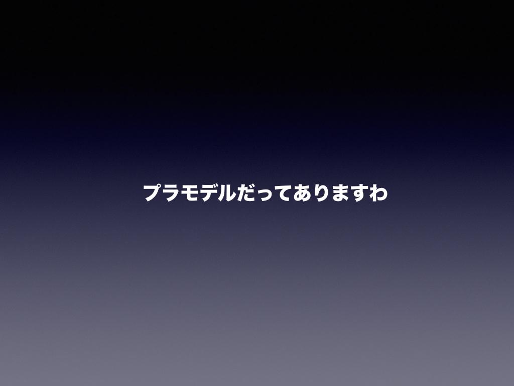 http://www.machikado-creative.jp/wordpress/wp-content/uploads/2017/12/0bdc12b46ec6c0e75f224b4e65d2657e.jpeg