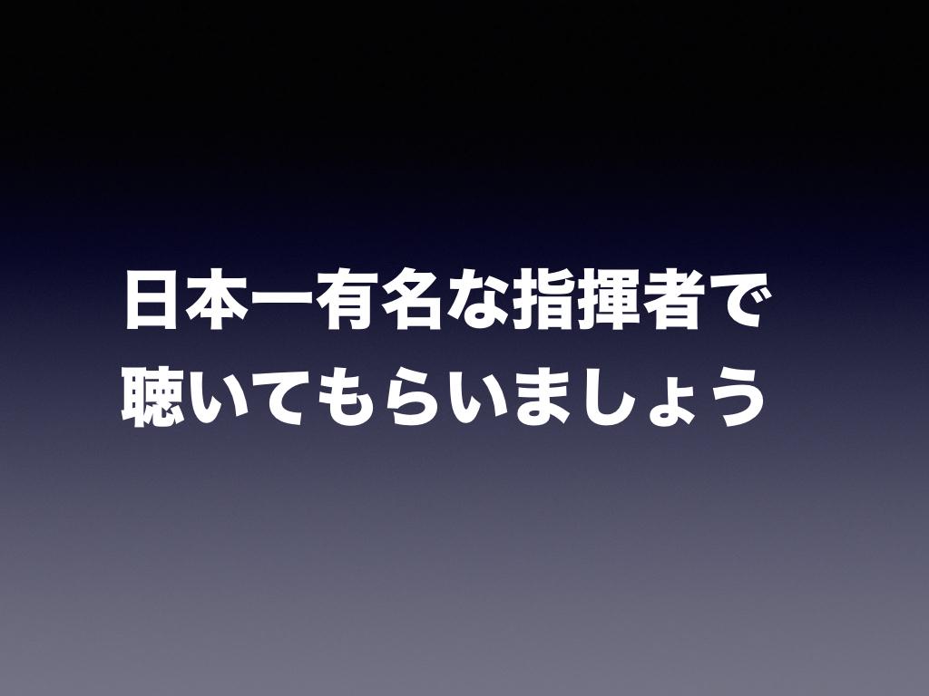 http://www.machikado-creative.jp/wordpress/wp-content/uploads/2017/12/14ff917c1b8e5d5b7419a8a817cb615d.jpeg