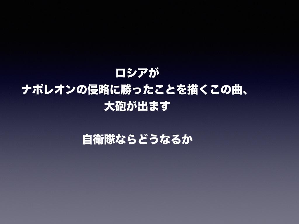 http://www.machikado-creative.jp/wordpress/wp-content/uploads/2017/12/636972b59c21c23dec3bf692880f9b14.jpeg