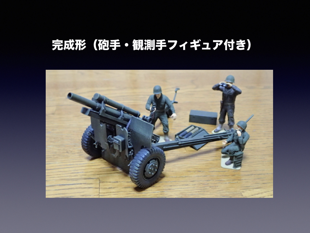http://www.machikado-creative.jp/wordpress/wp-content/uploads/2017/12/6690217ec4c66c56d9580f8cc0602b1b.jpeg