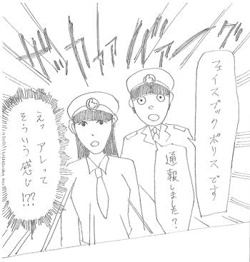 繧ケ繧ッ繝ェ繝シ繝ウ繧キ繝ァ繝・ヨ 2017-12-04 12.37.15