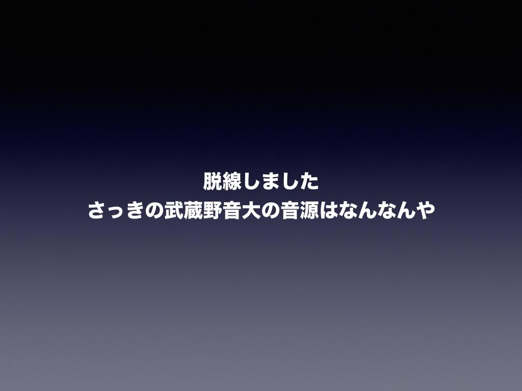 http://www.machikado-creative.jp/wordpress/wp-content/uploads/2017/12/6903b6ed36c7d1d39b11984b6252b15a.jpeg
