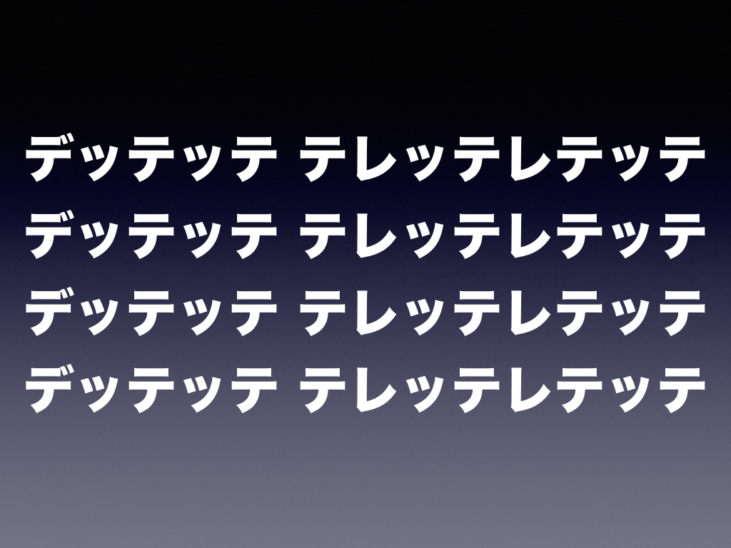 http://www.machikado-creative.jp/wordpress/wp-content/uploads/2017/12/89c4dfe7e59706d28efcf62af90c1ec1.jpeg