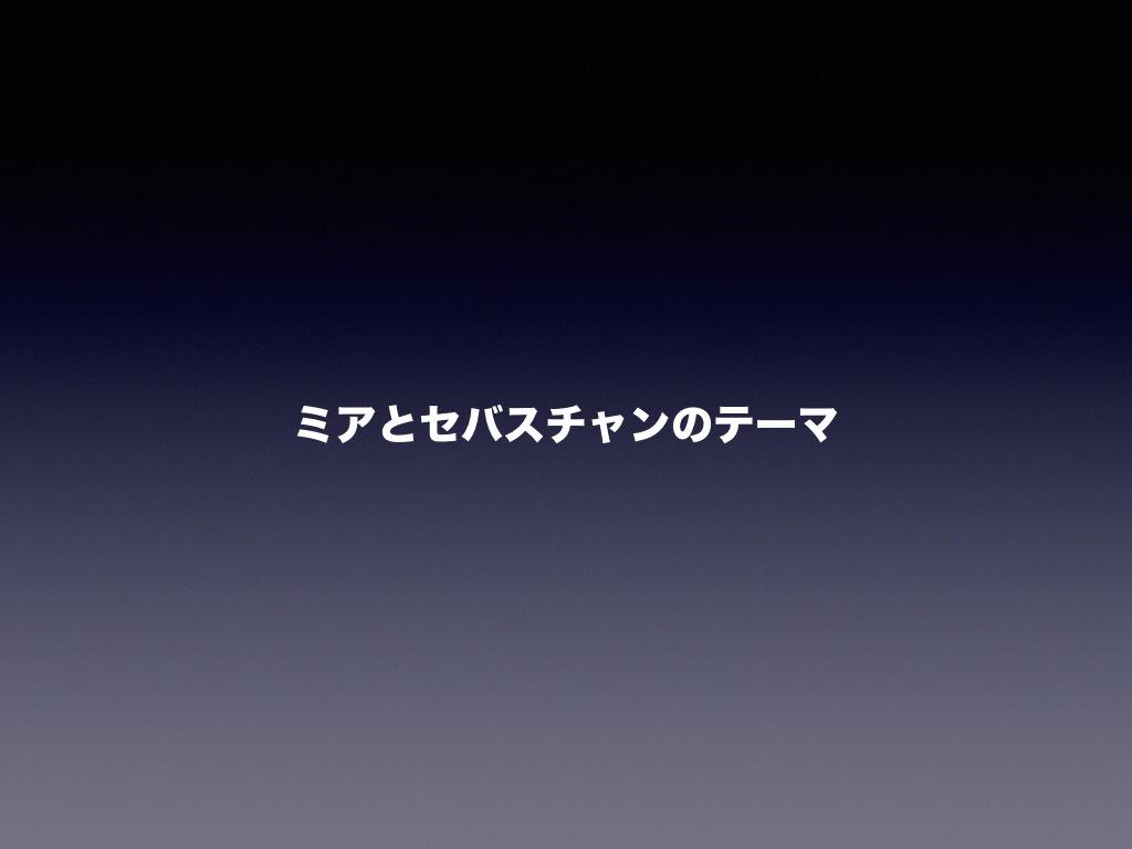 https://www.machikado-creative.jp/wordpress/wp-content/uploads/2017/12/a502f440b77b871ec061590c79f87824.jpeg