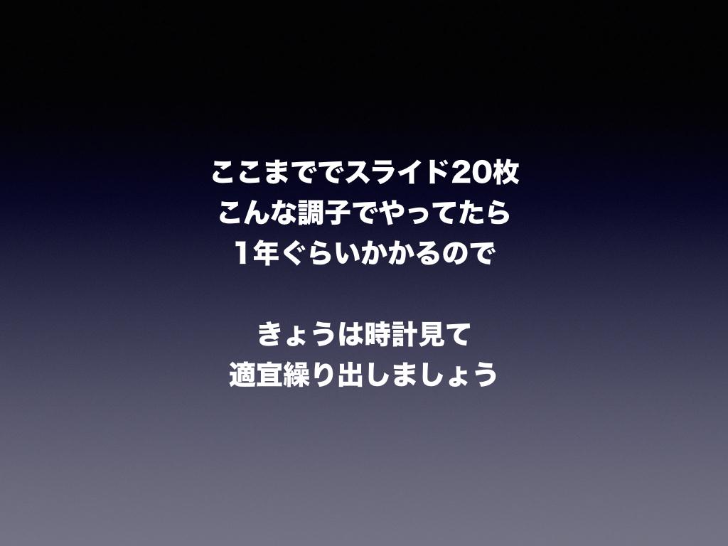 https://www.machikado-creative.jp/wordpress/wp-content/uploads/2017/12/ebd3a0f5eac3a94d6a30014d6130f30a.jpeg