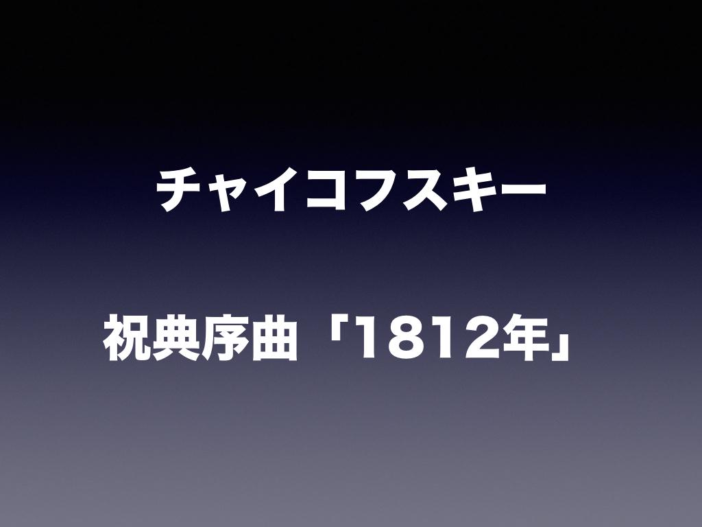 http://www.machikado-creative.jp/wordpress/wp-content/uploads/2017/12/f853fd67f5b430428942acf6b02f65dd.jpeg