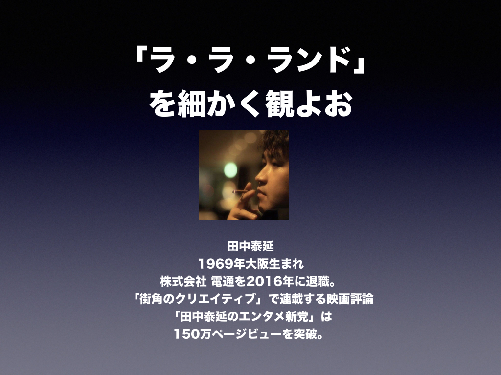 http://www.machikado-creative.jp/wordpress/wp-content/uploads/2017/12/f990836644d4915e6c93aa1b27b7cb5c.jpeg