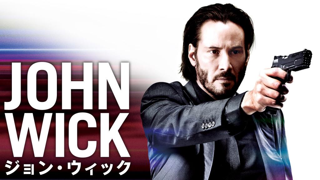 JohnWick_JA_JA_2560x1440