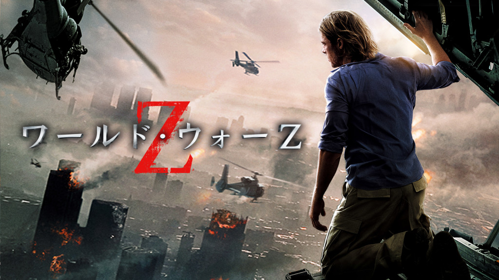 World War Z_JP_JP_2560x1440