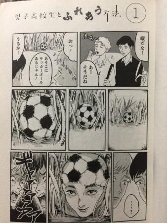 http://www.machikado-creative.jp/wordpress/wp-content/uploads/2018/08/c272e7aa4ed59f6356904c4064481c9c1-e1533097521756.jpg