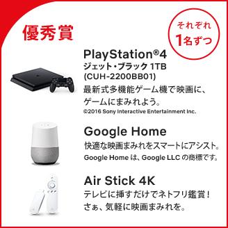 http://www.machikado-creative.jp/wordpress/wp-content/uploads/2018/08/gift2.png