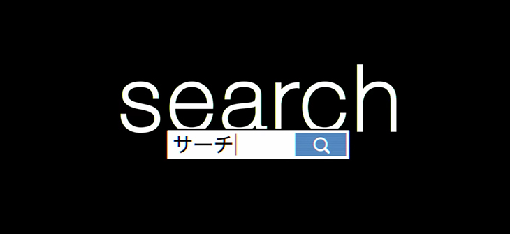 search-eye