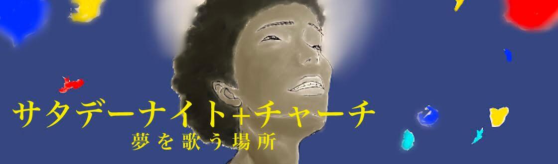 MV_1120x330