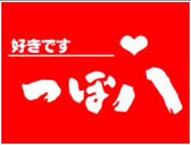 https://www.machikado-creative.jp/wordpress/wp-content/uploads/2020/05/4952e1a59af5a030ed98db08d6a2859c.png