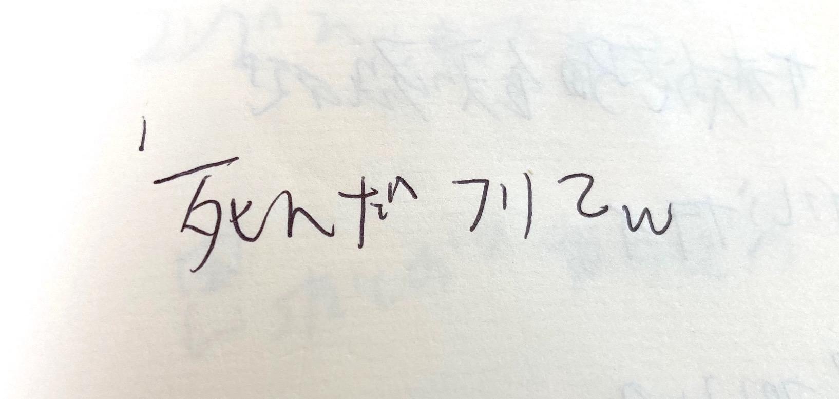 https://www.machikado-creative.jp/wordpress/wp-content/uploads/2021/07/IMG_05131.jpg